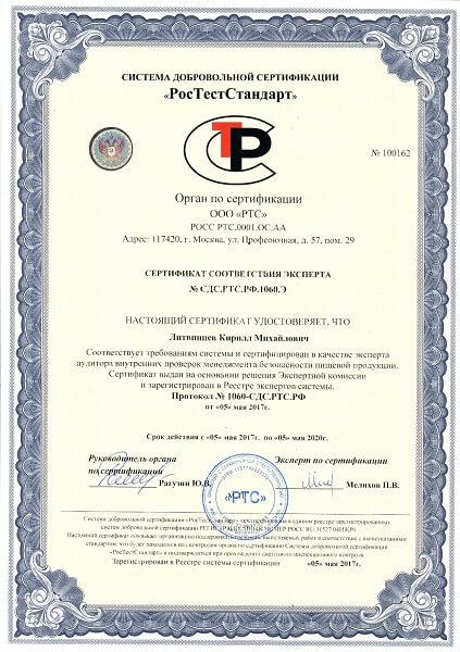 оформить ИСО 14001 система экологического менеджмента 2007 в Балахне