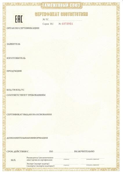 Обязательная сертификация свердловская область сертификация оборудования лечение целлюлита